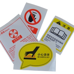 Free Design Warning Label Sticker